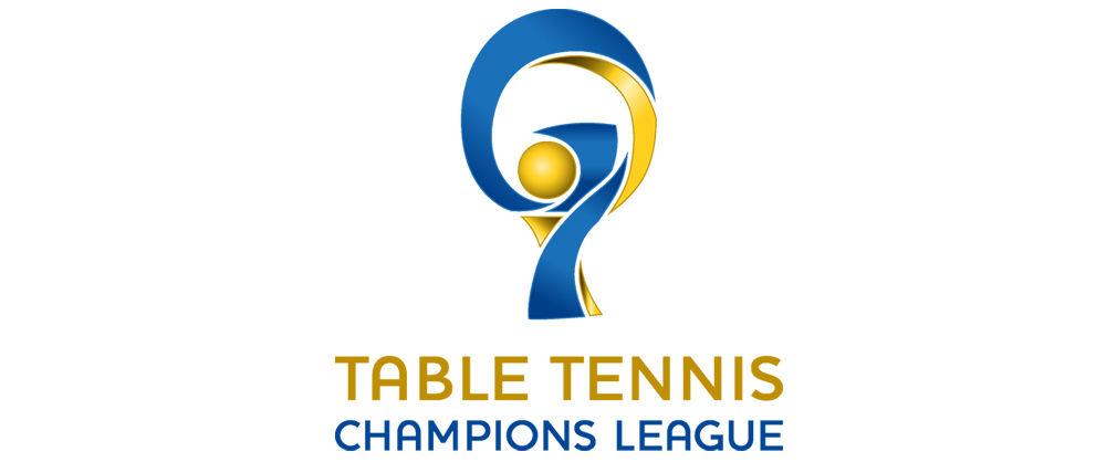 卓球ヨーロッパチャンピオンズリーグ