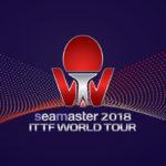 卓球ワールドツアー2018