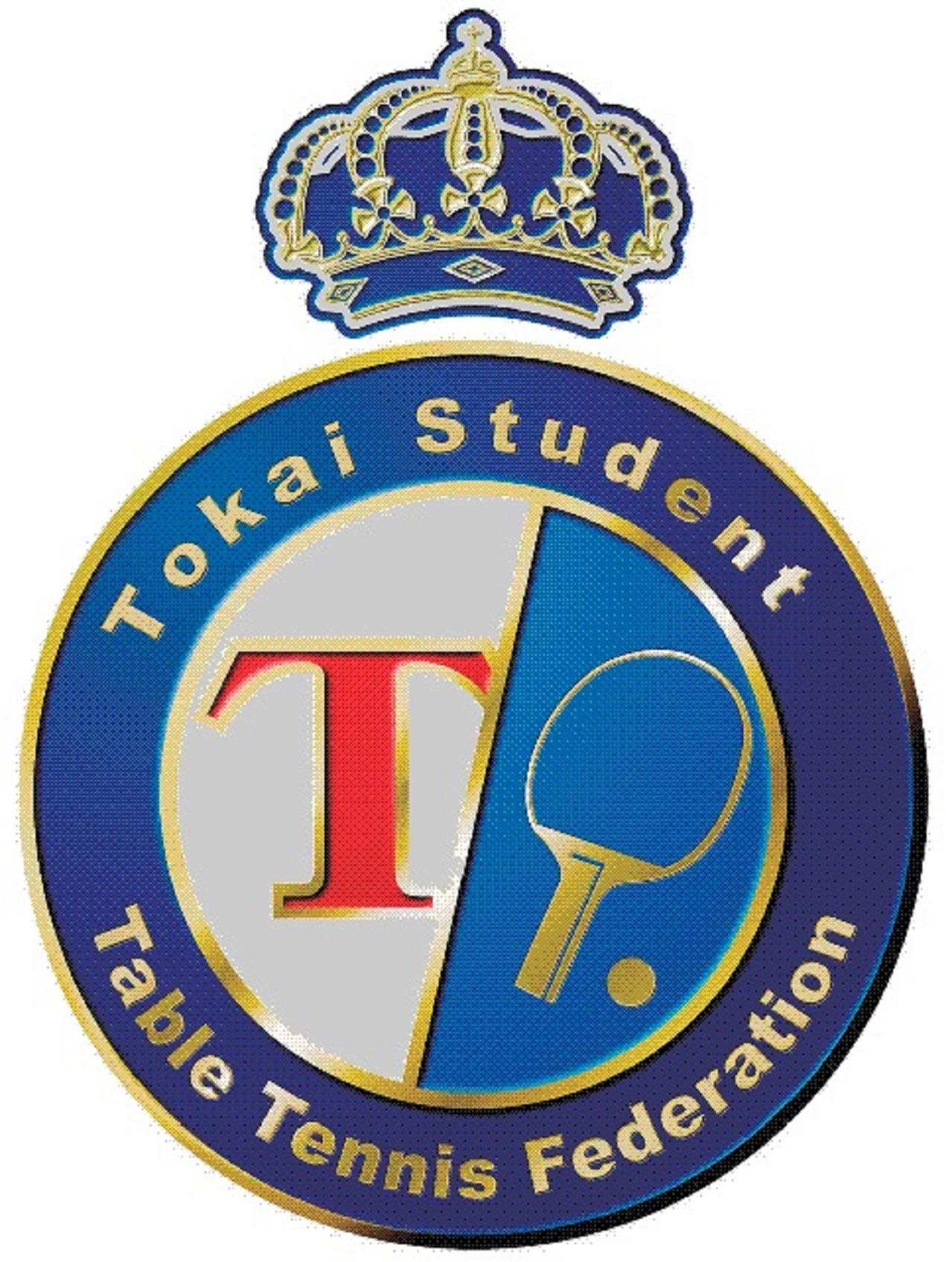 東海学生卓球連盟
