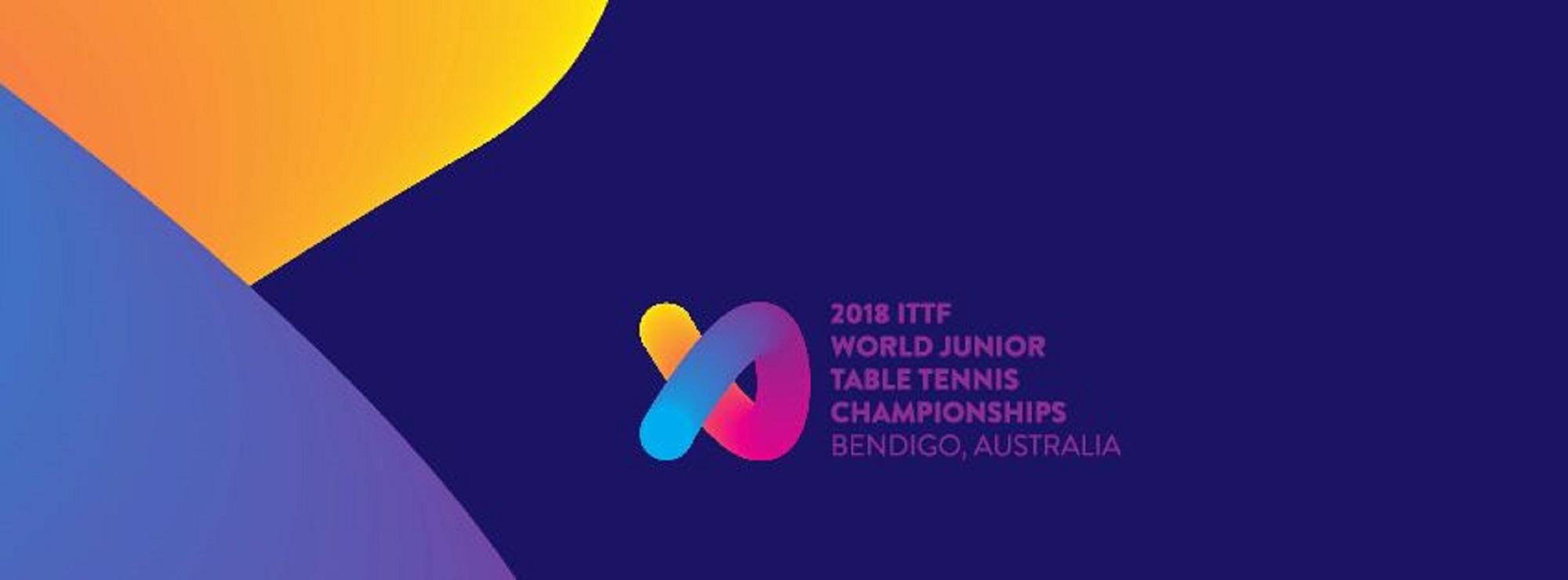 2018卓球世界ジュニア