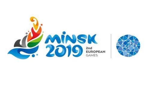 2019ヨーロッパ競技大会