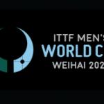 【卓球速報】2020男子ワールドカップ 組み合わせ 試合結果 張本智和・丹羽孝希が出場